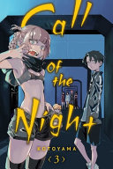 Call Of The Night Vol 3