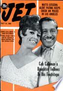 Jul 14, 1966