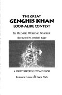The Great Genghis Khan Look alike Contest Book PDF