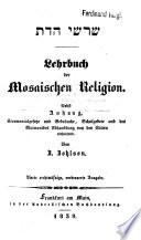 Lehrbuch der Mosaischen Religion