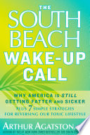 The South Beach Wake Up Call