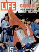 20 Jan 1967