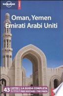 Copertina Libro Oman, Yemen, Emirati Arabi Uniti