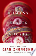 Humans  Beasts  and Ghosts