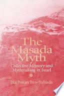 Masada Myth