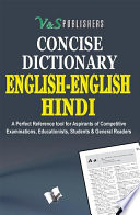 ENGLISH  ENGLISH   HINDI DICTIONARY