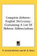 Complete Hebrew english Dictionary  Cont