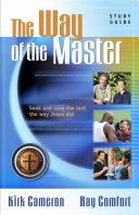 The Way of the Master Basic Training Course