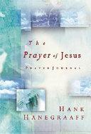 The Prayer of Jesus Prayer Journal