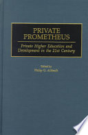Private Prometheus
