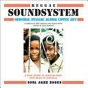Reggae Soundsystem