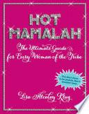 Hot Mamalah