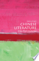 Chinese Literature A Very Short Introduction