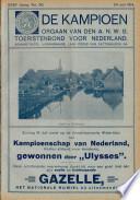 Jul 24, 1914