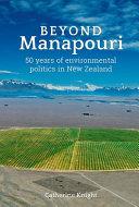 Beyond Manapouri