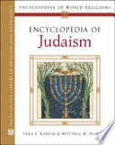 Encyclopedia of Judaism