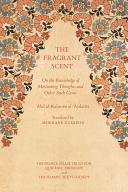The Fragrant Scent