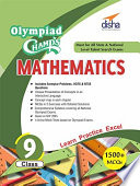 Olympiad Champs Mathematics Class 9 with 5 Mock Online Olympiad Tests