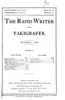 download ebook rapid writer pdf epub