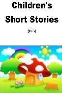 Children s Short Stories  Dari