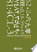World Health Statistics 2010