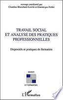 Travail social et analyse des pratiques professionnelles