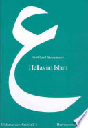 Hellas im Islam
