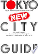Tokyo New City Guide
