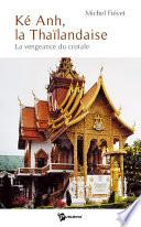 K   Anh  la Tha  landaise