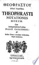 Theophrastou   thikoi charakt  res