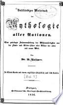 Vollständiges Wörterbuch der Mythologie aller Nationen