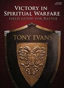 Victory in Spiritual Warfare Bible Study Book