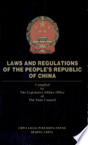 Law And Regulations Of The People S Republic Of China