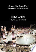 About Our Love for Prophet Mohammad
