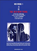 The Old New Thing  A Free Jazz Anthology  2 CD Audio  Con libro
