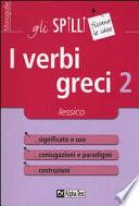 I verbi greci