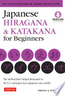 Japanese Hiragana   Katakana for Beginners