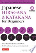 Japanese Hiragana   Katakana for Beginners