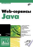 Web Java