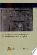 La atención al alumnado inmigrante en el sistema educativo en España