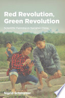 Red Revolution  Green Revolution