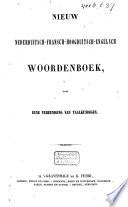 Nouveau dictionnaire Fran  ais Hollandais Allemand Anglais