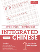 Integrated Chinese 1  Character Workbook  Simplified and Traditional Characters