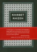 Khirbet Khizeh A Palestinian Village In 1948 Published In English