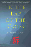 In The Lap Of The Gods : saves a baby girl as his world disappears...