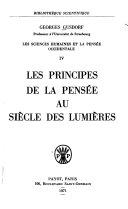 Lumières et Franc-Maçonnerie au XVIIIè siècle