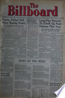 Dec 3, 1955