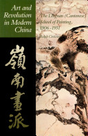 Art and Revolution in Modern China