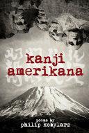 Kanji Amerikana