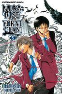 nura rise of the yokai clan vol 5